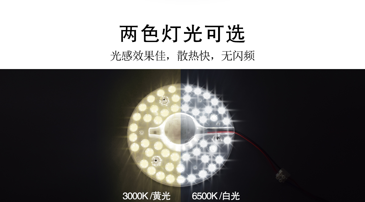 BB210-BB220模块灯(雷达感应)_11.jpg