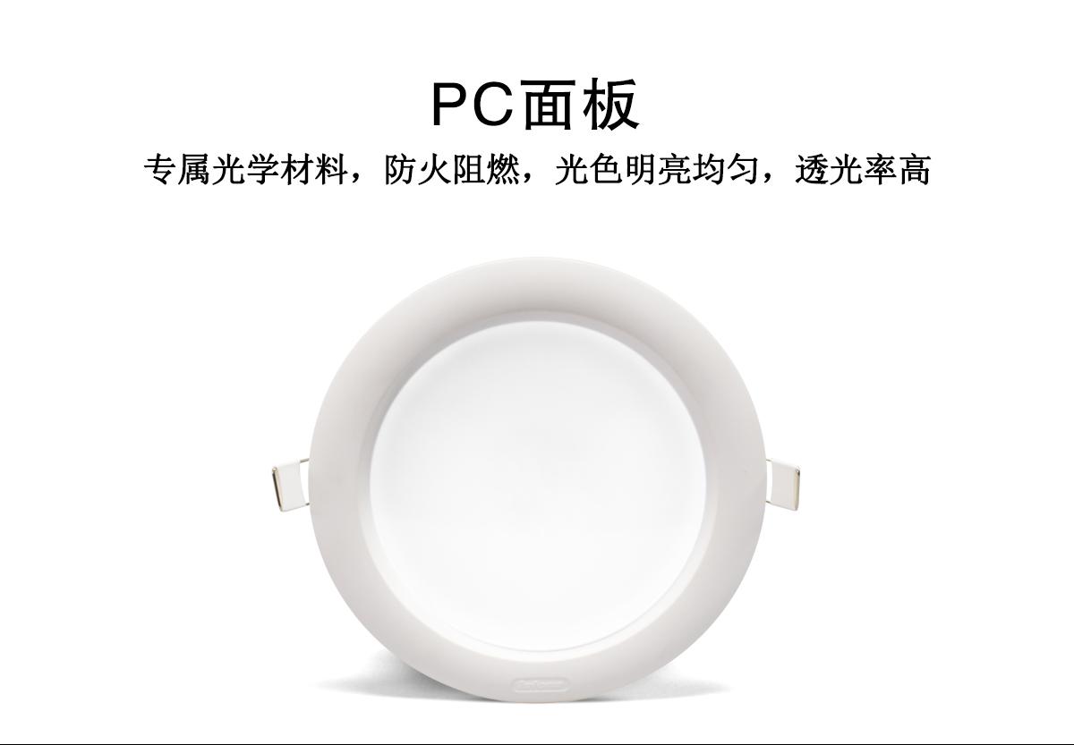 LED-筒灯A_08.jpg