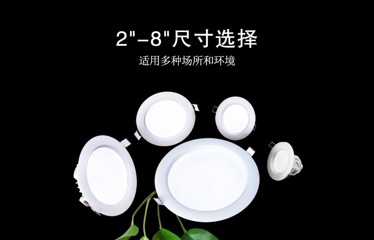 LED-筒灯A_11.jpg